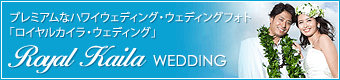 Royal Kaila Wedding